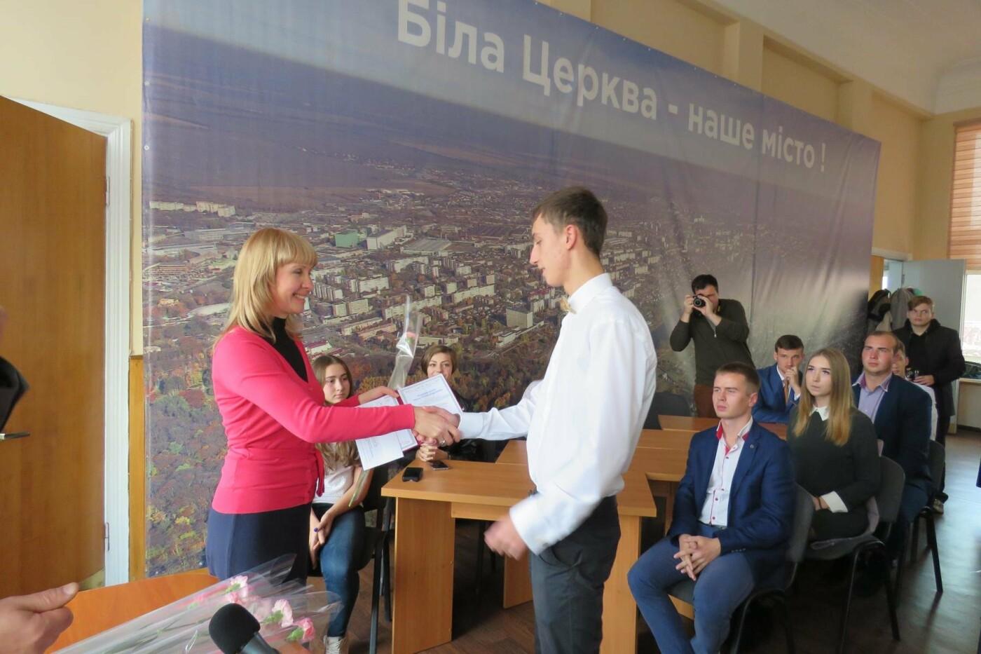 Кращі студенти Білої Церкви отримали стипендії міського голови, фото-6