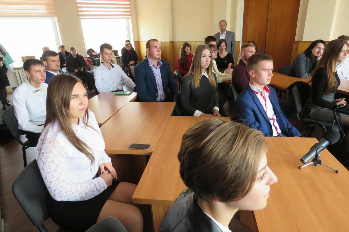 Кращі студенти Білої Церкви отримали стипендії міського голови, фото-4