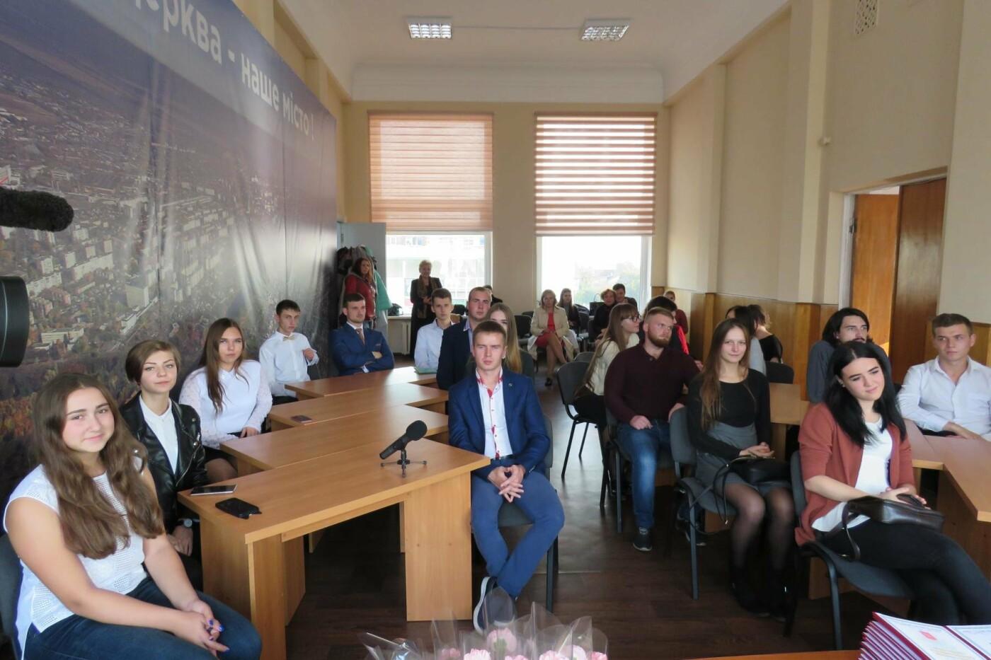 Кращі студенти Білої Церкви отримали стипендії міського голови, фото-7
