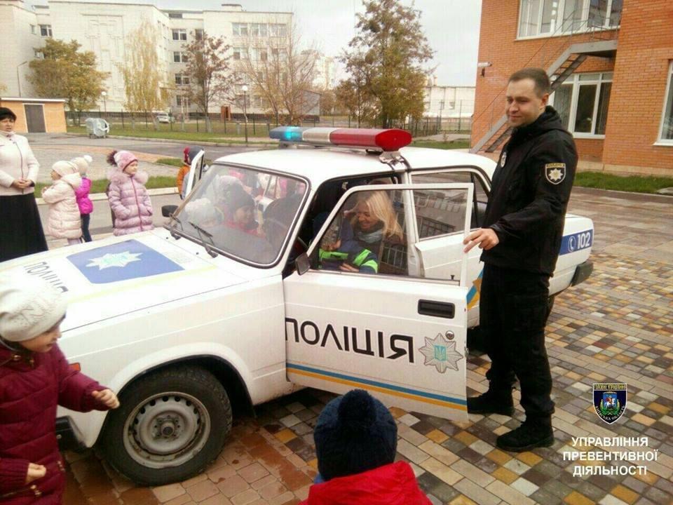 У Білій Церкві працівники поліції навчали вихованців дитячого садочку дорожній абетці