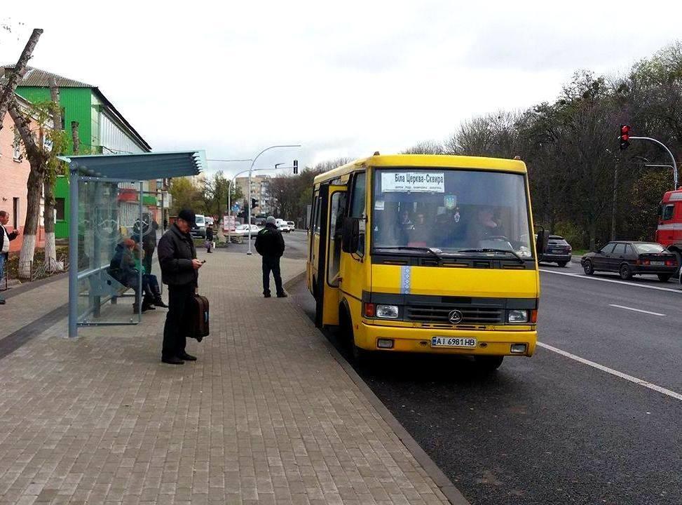 Біла Церква зупинки громадського транспорту