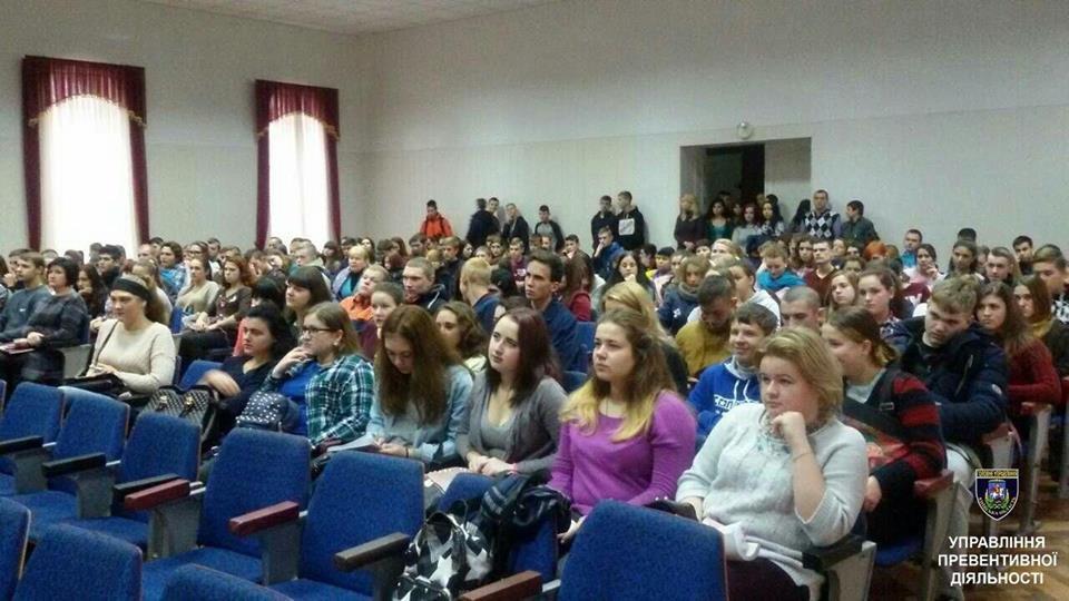 Білоцерківські поліцейські провели пізнавальну лекцію для студентів
