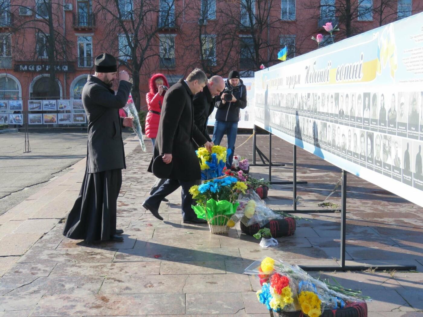Шукаючи Європу, ми знайшли Україну - День Гідності та Свободи в Білій Церкві