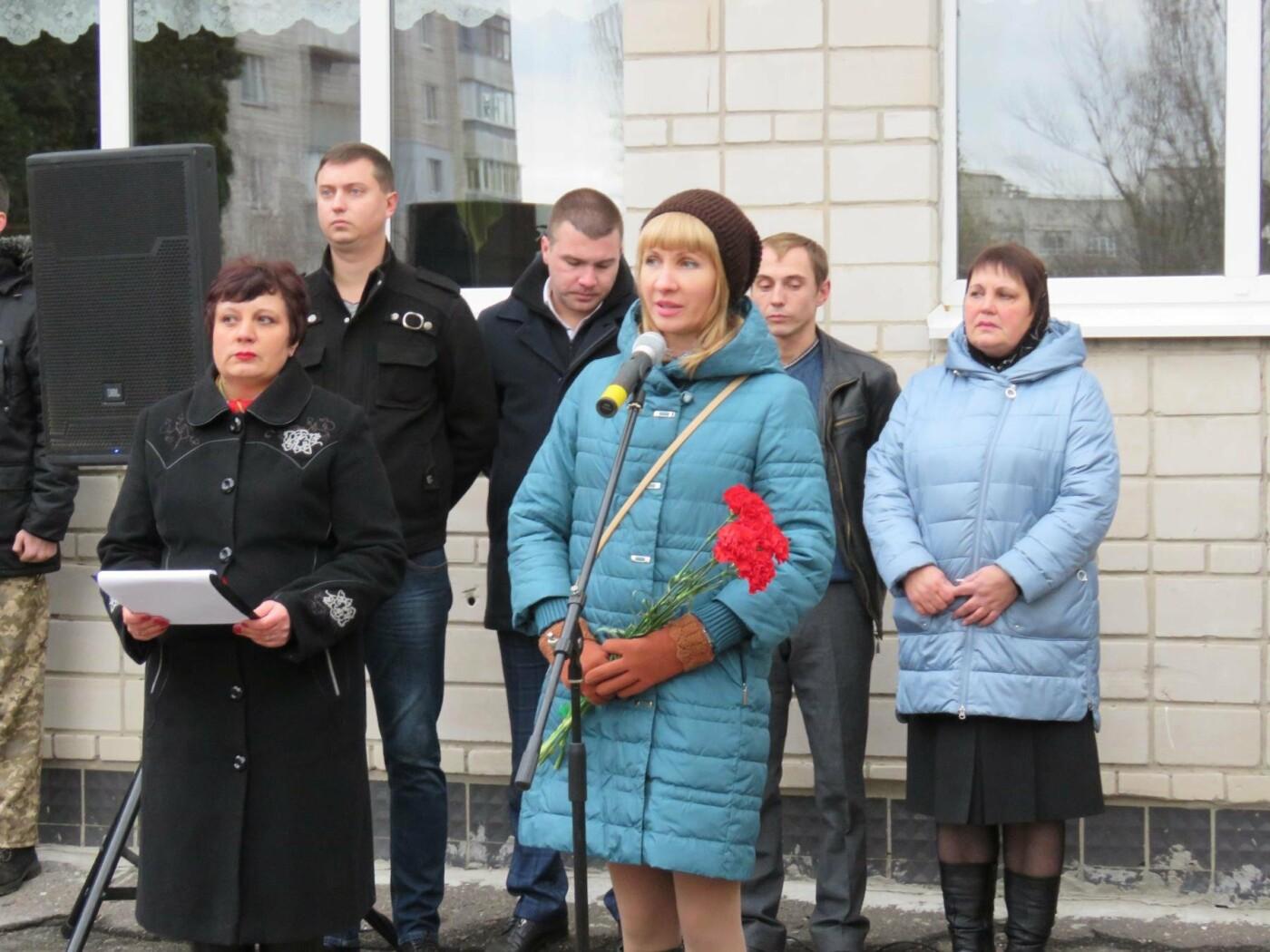На стіні білоцерківської школи №12 відкрили меморіальну дошку Герою АТО