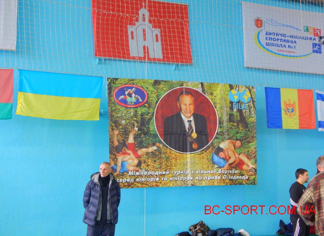 Білоцерківські спорстмени здобули нагороди на Всеукраїнському турнірі з вільної боротьби