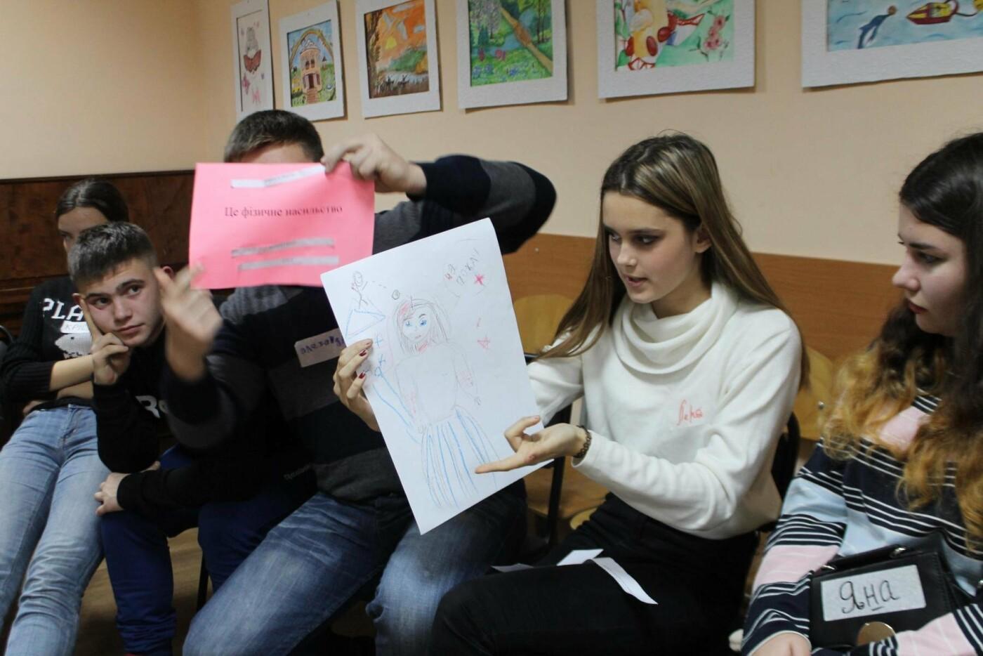У Білій Церкві проходить Всеукраїнська акція «16 днів проти насильства»