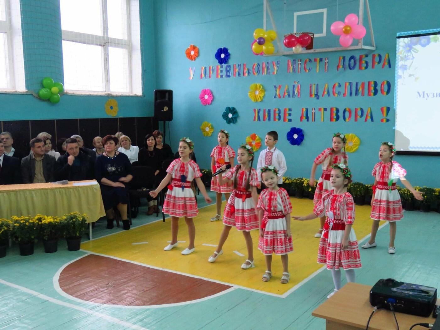 У Білоцерківській школі №19 відкрили сенсорну кімнату для особливих дітей