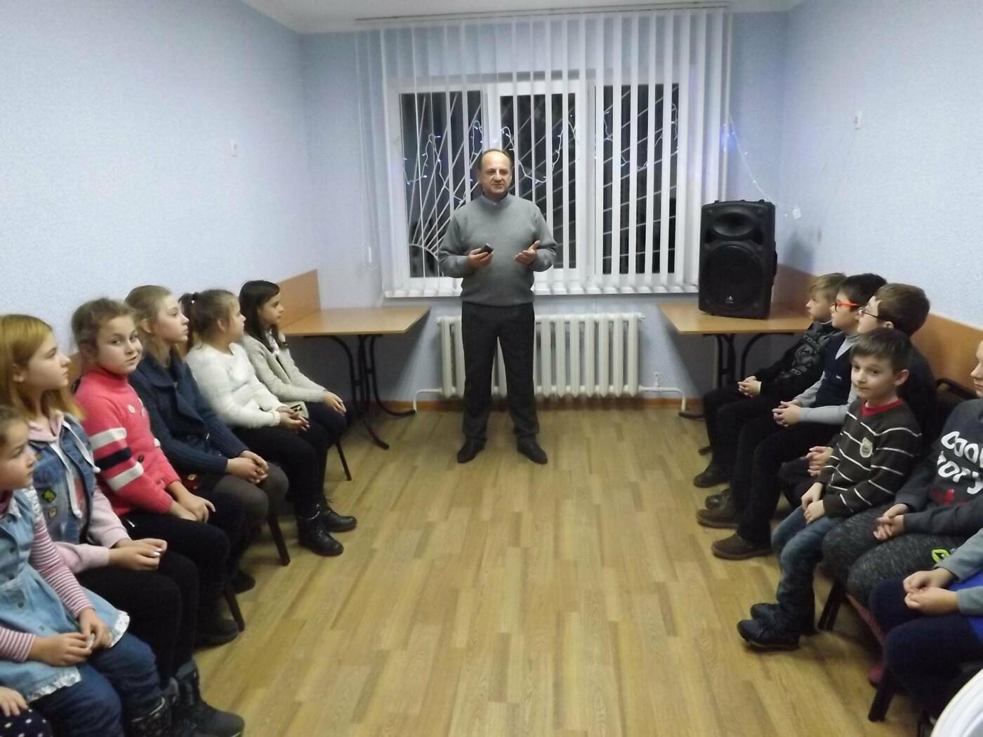 У Білій Церкві відкрили оновлений дитячо-юнацький клуб «Юність»