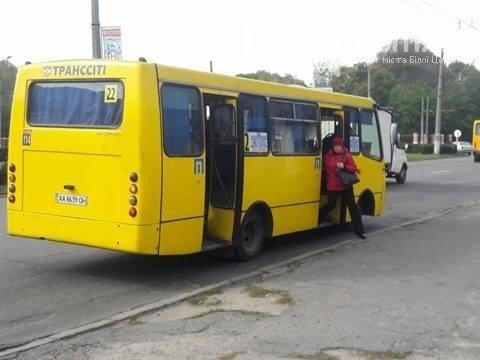 У Білій Церкві водій автобусу покалічив школярку , фото-1