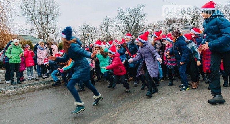 У парку ім. Шевченко організують Санта-марафон