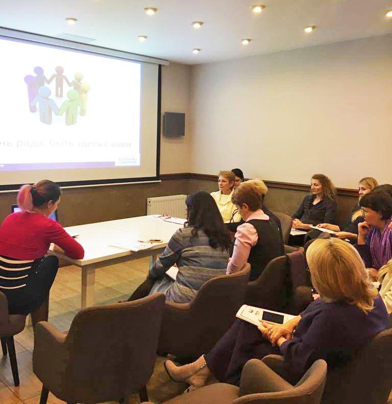Білоцерківські психологи пройшли навчання у відомого тренера та психолога з Вашингтону, фото-1