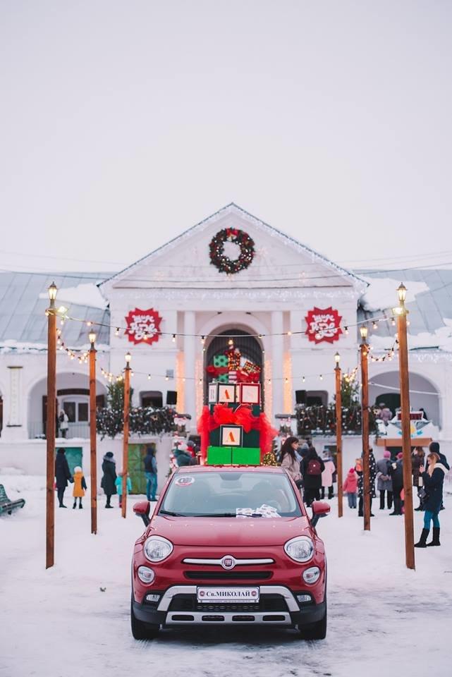 У Білій Церкві засяяла головна новорічна ялинка, фото-12