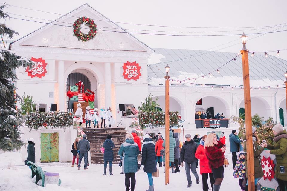 У Білій Церкві засяяла головна новорічна ялинка, фото-13