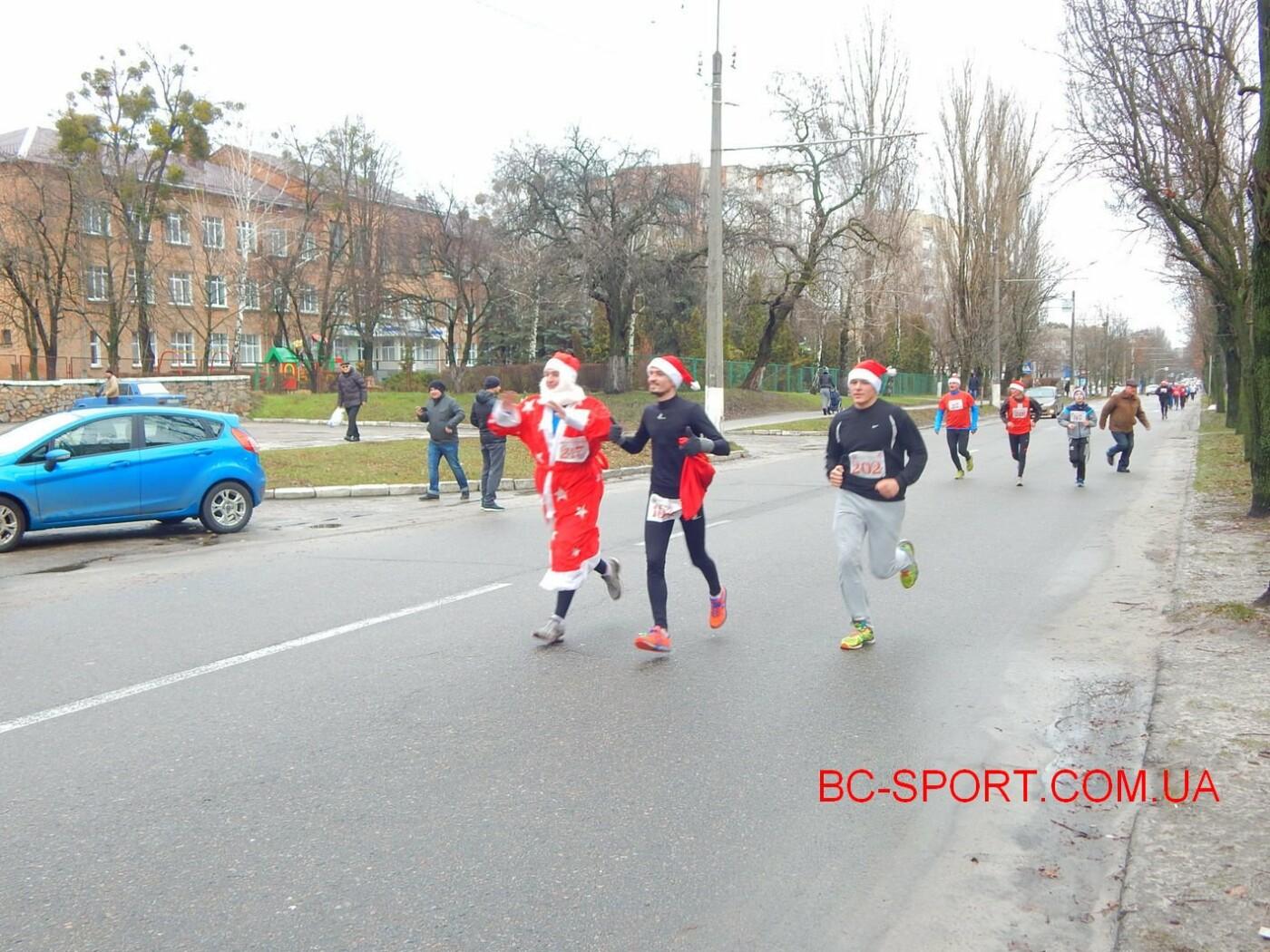 Близько 150 білоцерківців взяли участь у всесвітньо відомому Санта-марафоні
