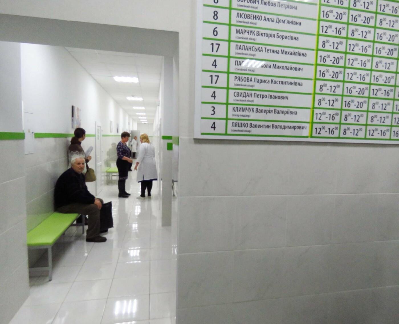 У Білій Церкві відкрили нову амбулаторію сімейної медицини