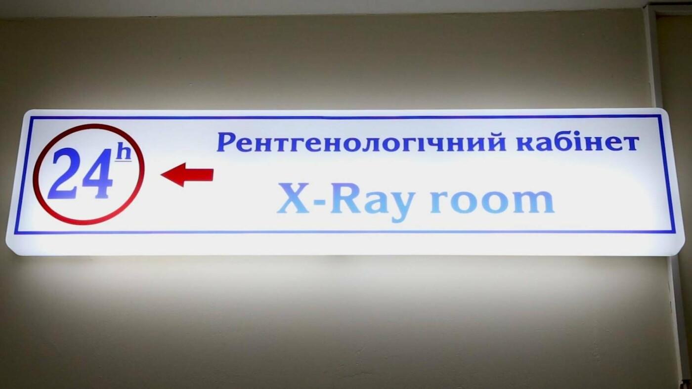 Білоцерківській лікарні №2 придбали сучасний рентгенівський апарат майже за 2,3 млн грн
