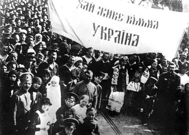 """Ланцюг єдності"" 1919 рік"