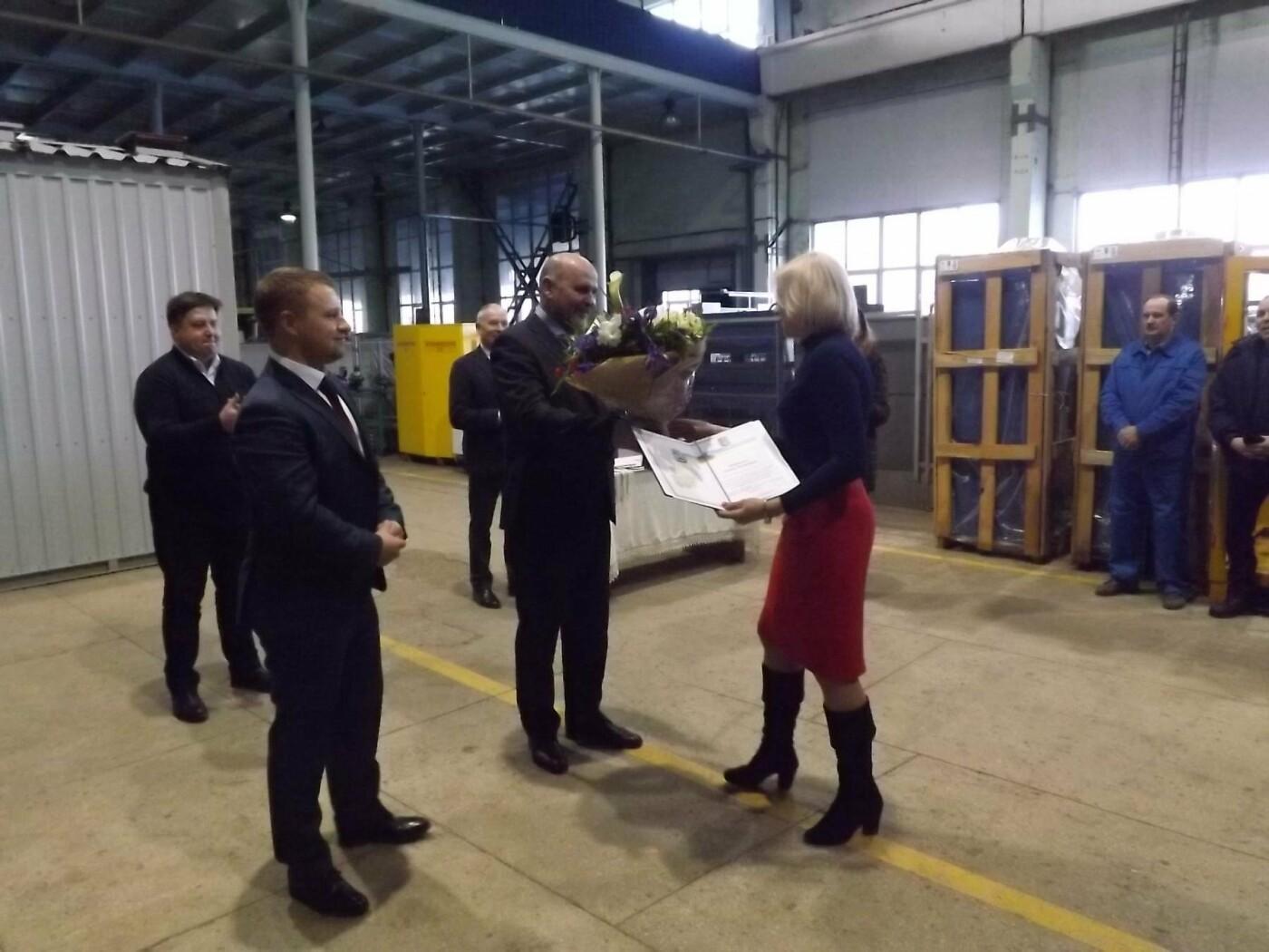 Губернатор Київщини Олександр Горган привітав колектив заводу «Укрінтерм» із 24-річчям