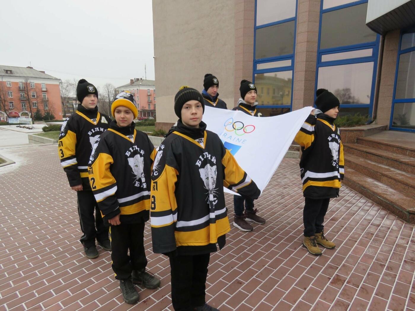 У Білій Церкві підняли прапор з нагоди відкриття ХХІІІ зимових Олімпійських Ігор 2018