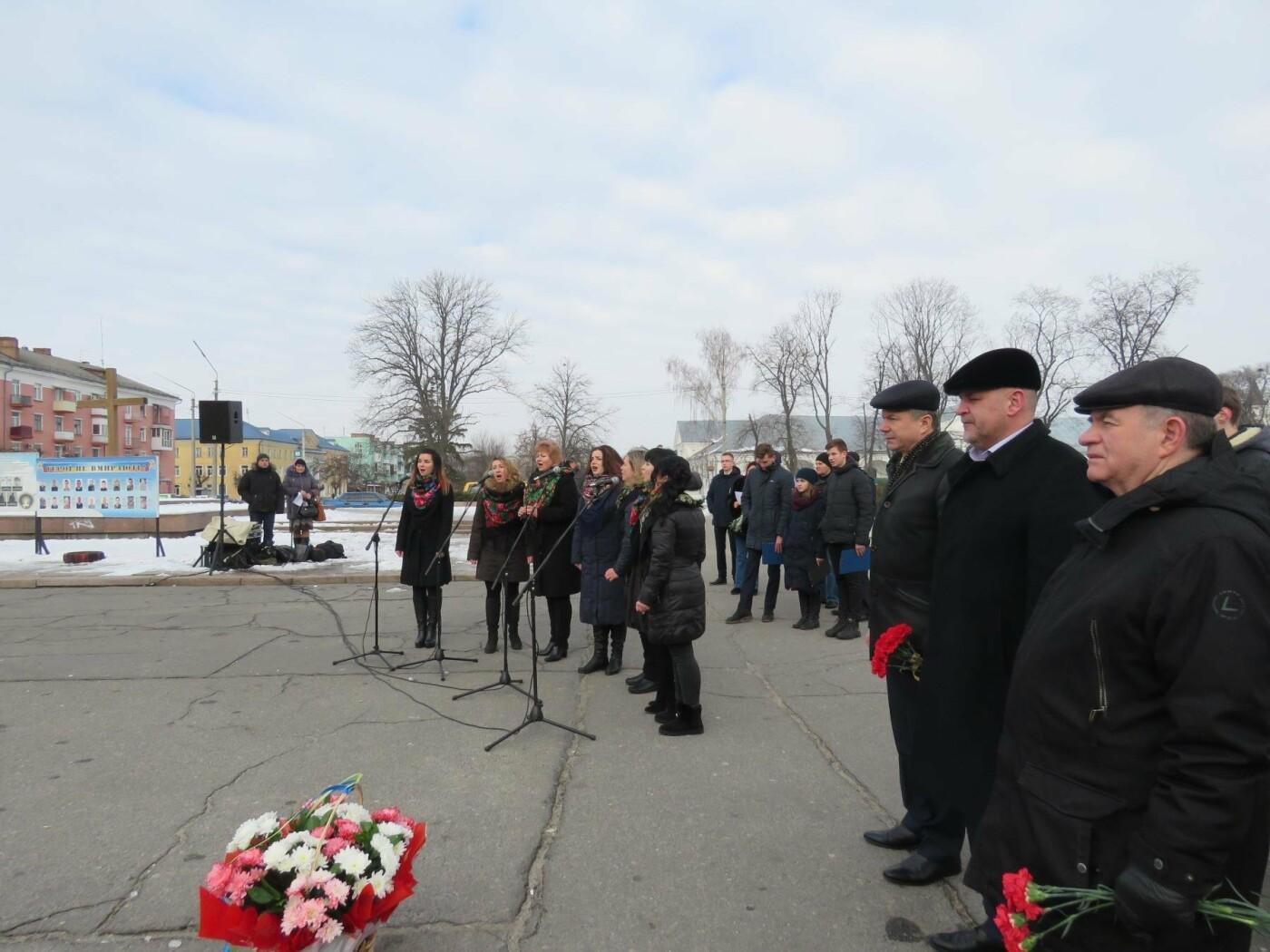 Річниця трагедії: у Білій Церкві вшанували пам'ять Героїв Небесної Сотні