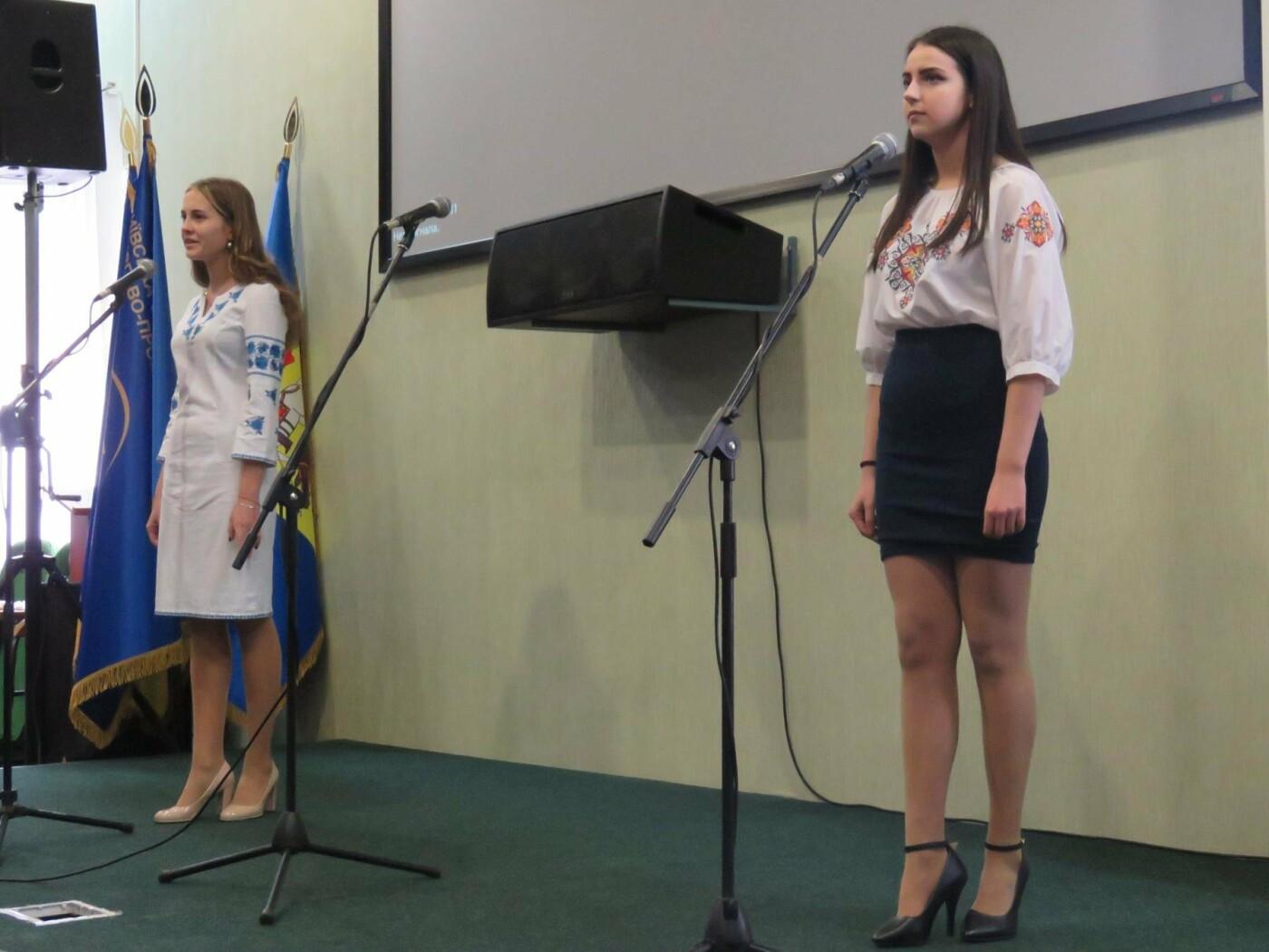 У Білій Церкві відзначиили Міжнародний день рідної мови