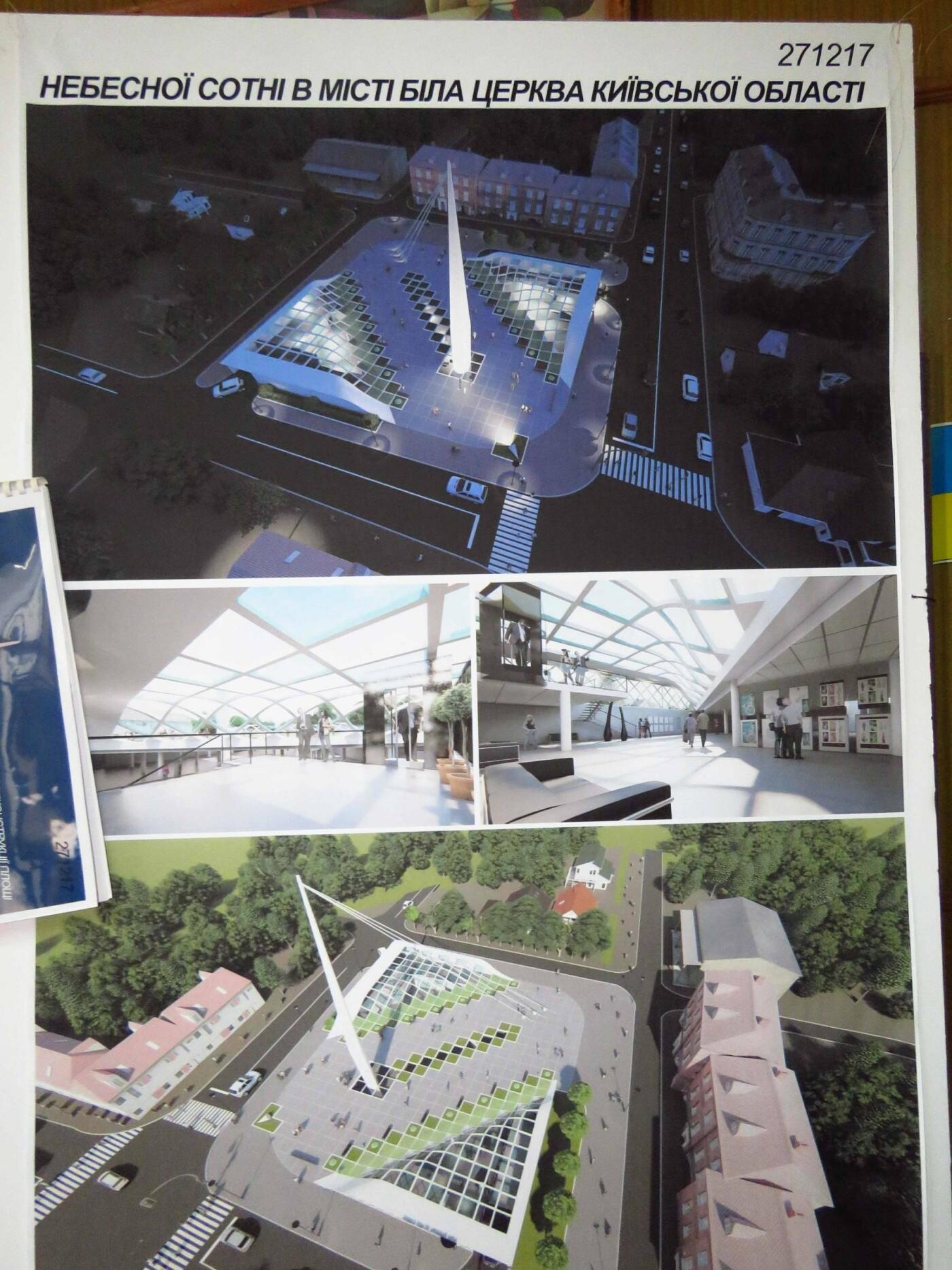 У Білій Церкві оголосили результати конкурсу проектів реконструкції площі на вул. Героїв Небесної Сотні , фото-2