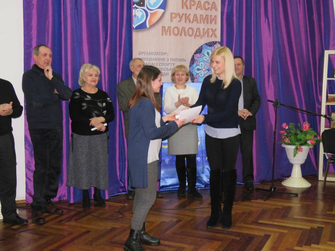 У Білій Церкві визначили переможців виставки-конкурсу «Краса руками молодих»
