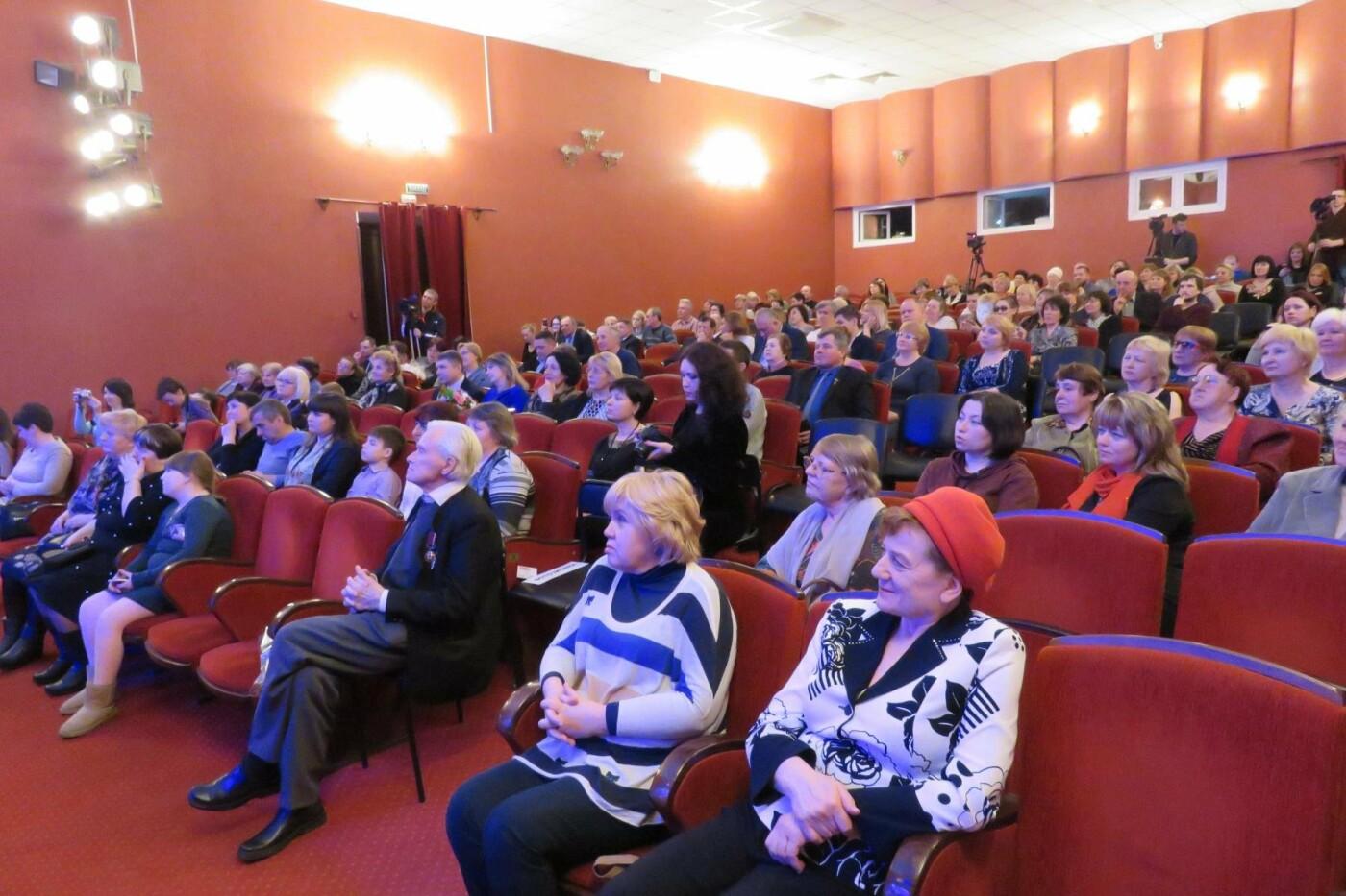 Білоцерківських театралів привітали із професійним святом