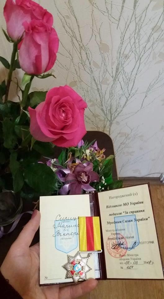 У Білій Церкві нагородили жінок-волонтерів