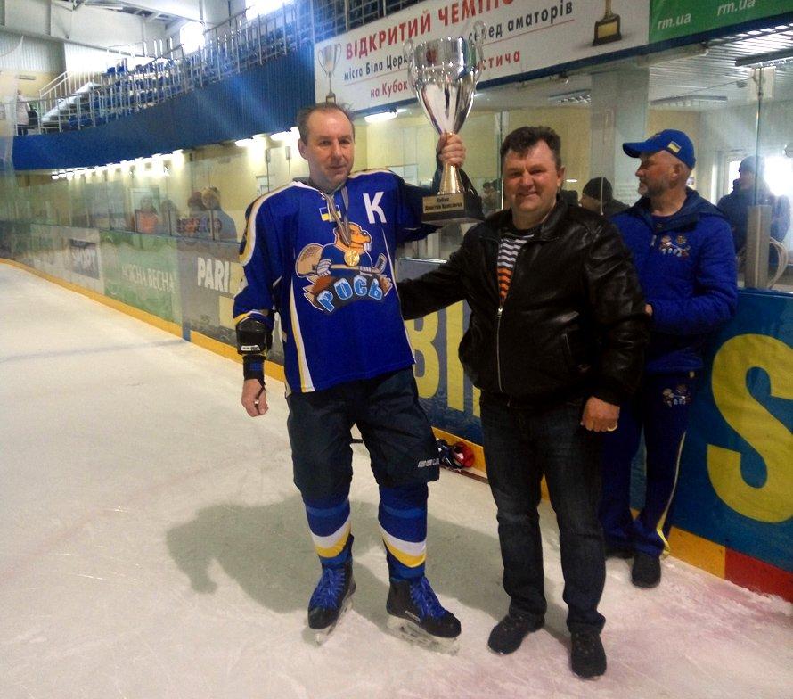 """Білоцерківська """"Рось"""" виграла хокейний турнір на Кубок Дмитра Христича , фото-2"""