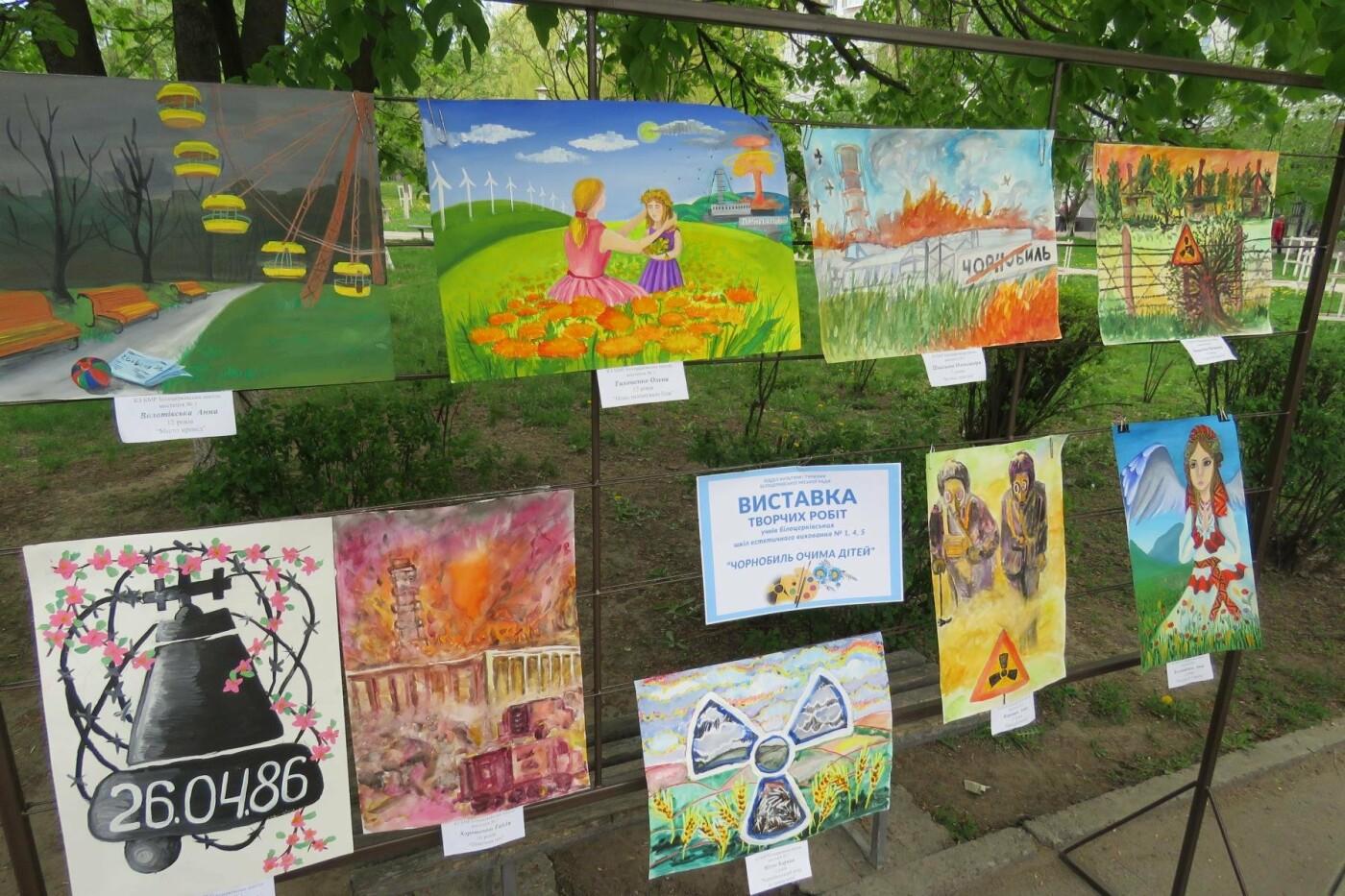 У Білій Церкві вшанували пам'ять жертв Чорнобильської катастрофи, фото-14