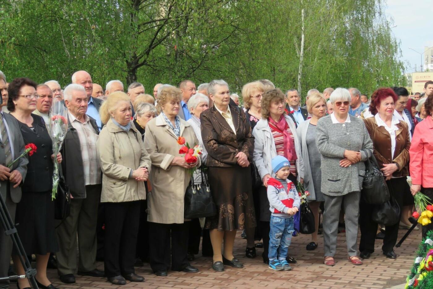 У Білій Церкві вшанували пам'ять жертв Чорнобильської катастрофи, фото-13