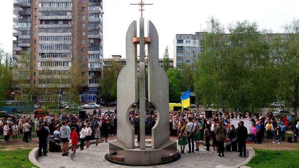 У Білій Церкві вшанували пам'ять жертв Чорнобильської катастрофи, фото-6