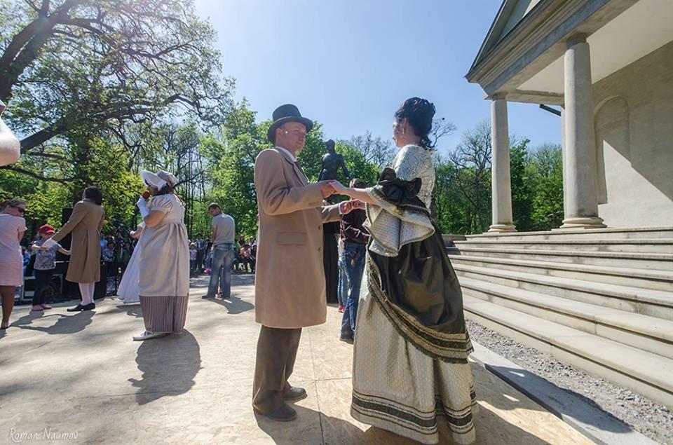 """Найбільший в Україні дендропарк """"Олександрія"""" відсвяткував своє 230-річчя"""
