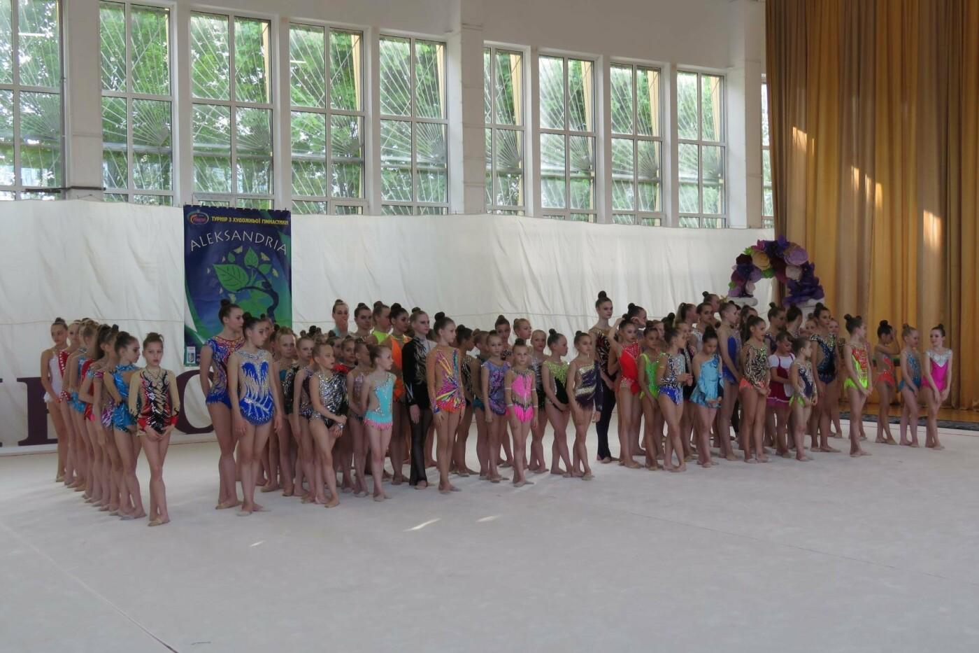 У Білій Церкві відбувся V Всеукраїнський турнір з художньої гімнастики «Олександрія»