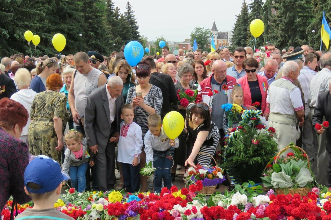 Пам'ять, що не згасне: білоцерківці відзначають 73 річницю перемоги над нацизмом