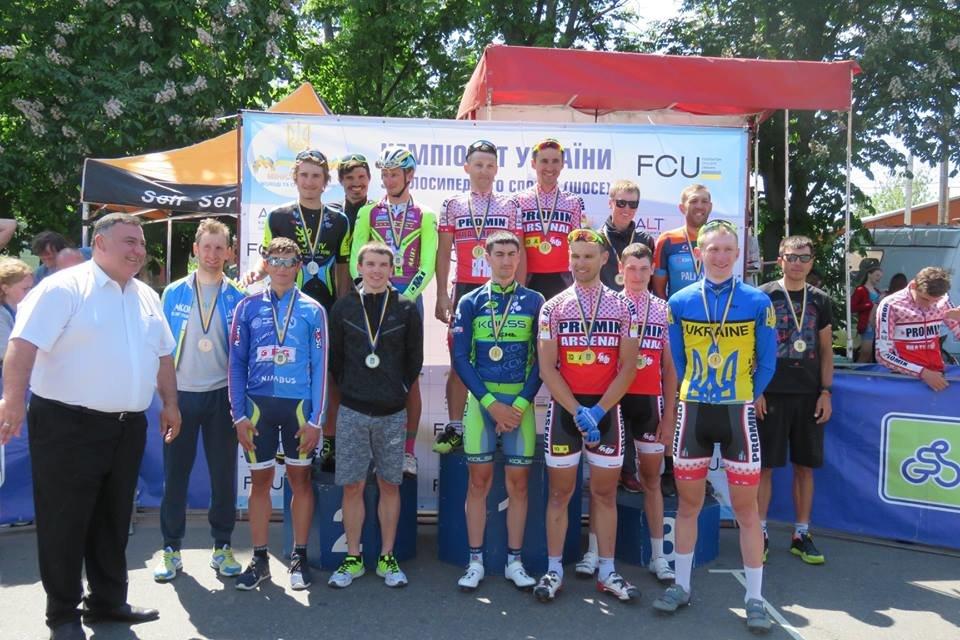 У Білій Церкві відбувся чемпіонат України з велоспорту