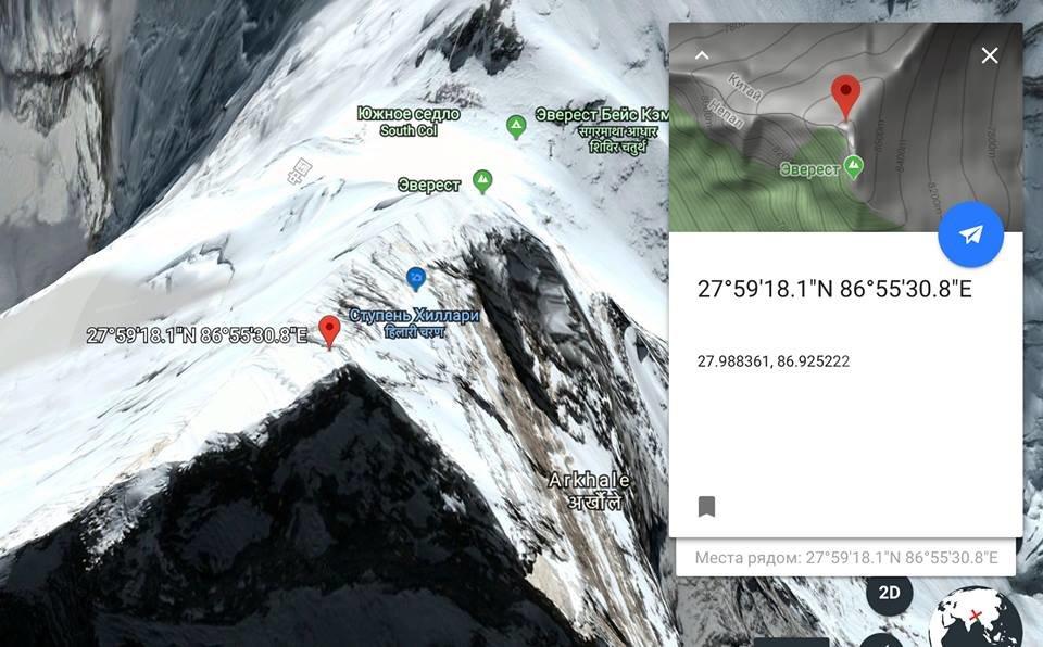 Білоцерківець Тарас Поздній разом з іншими українськими альпіністами були евакуйовані з гори Еверест