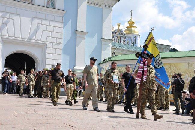 У Києві порощалися із загиблим воїном В'ячеславом Куцманом, який раніше сліжив у 72-й ОМБр