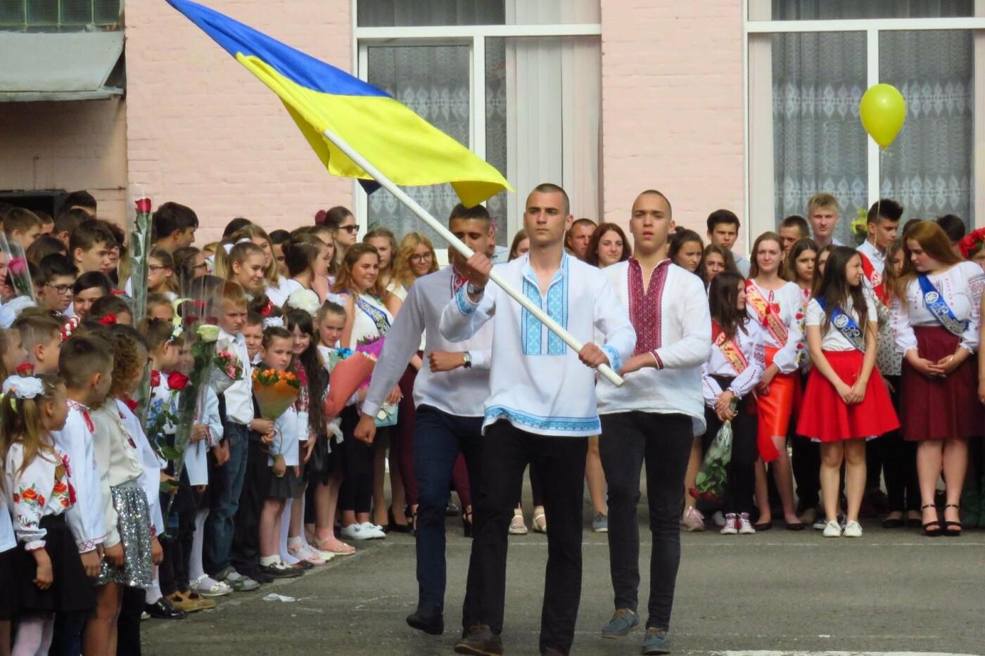 «Останній дзвоник» пролунав для 2945 випускників білоцерківських шкіл