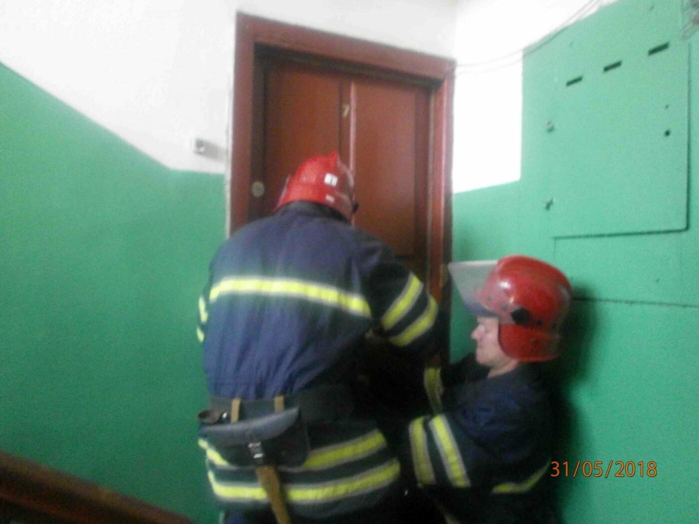 Білоцерківські рятувальники знайшли в квартирі мертвого чоловіка, фото-1
