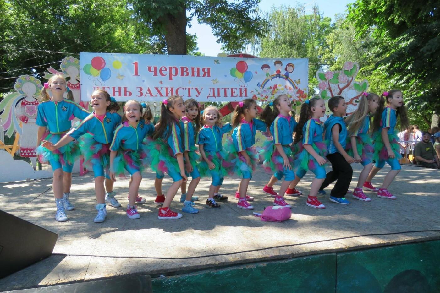 У Білій Церкві відбулося яскраве свято для дітей