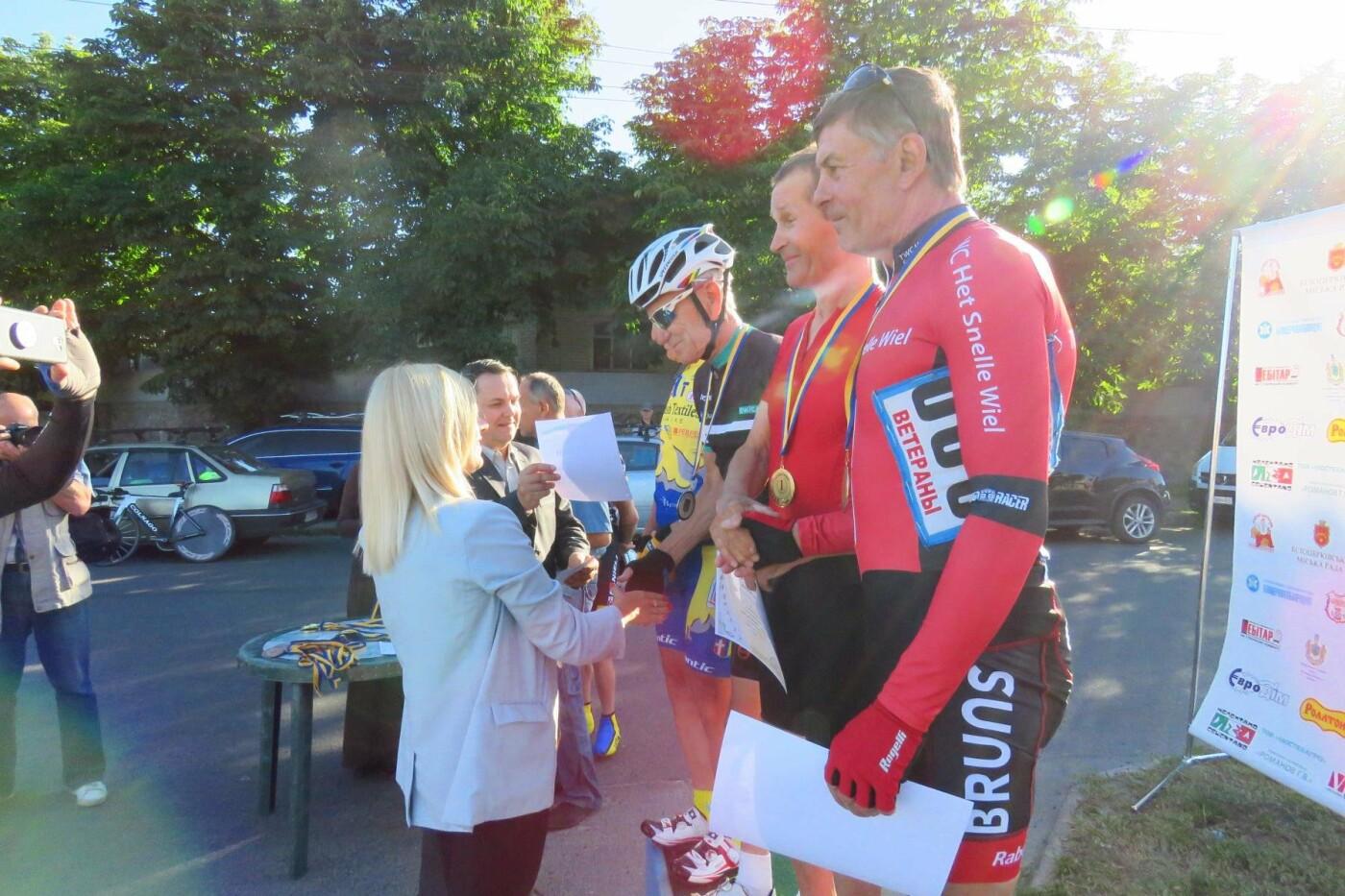 ХХ Чемпіонат України з велосипедного спорту серед ветеранів