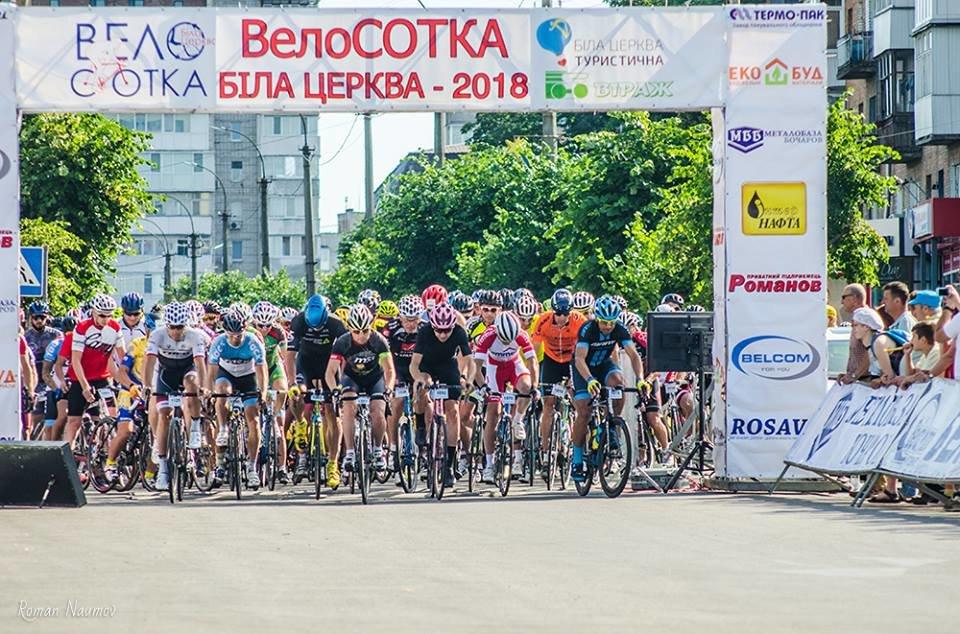 У Білій Церкві відбулися міжнародні велозмагання «ВелоСОТКА Біла Церква – 2018», фото-2
