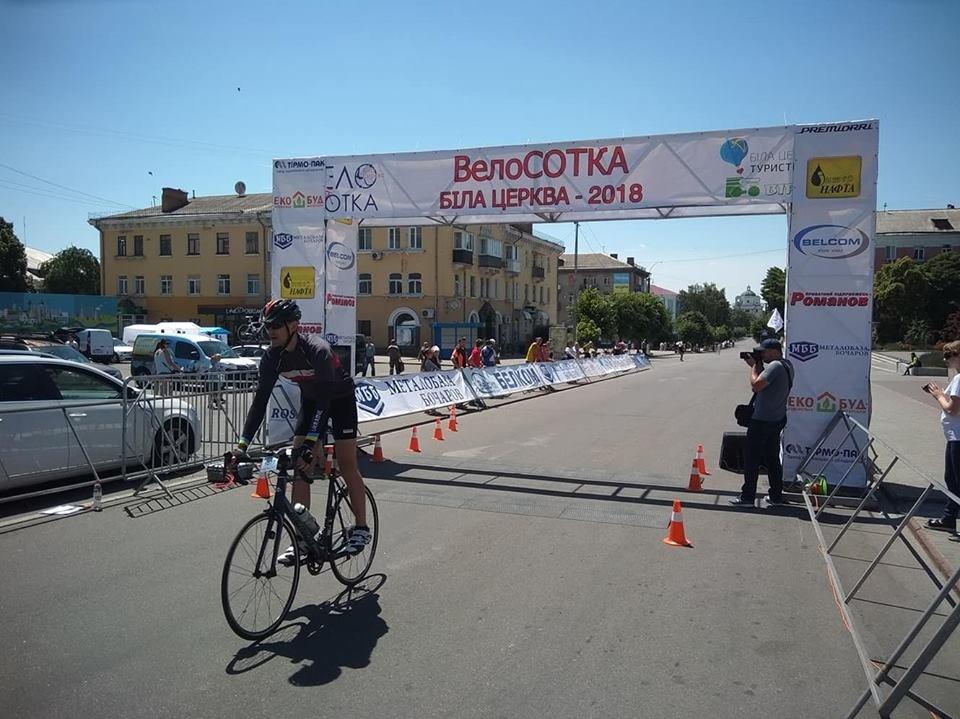 У Білій Церкві відбулися міжнародні велозмагання «ВелоСОТКА Біла Церква – 2018», фото-14