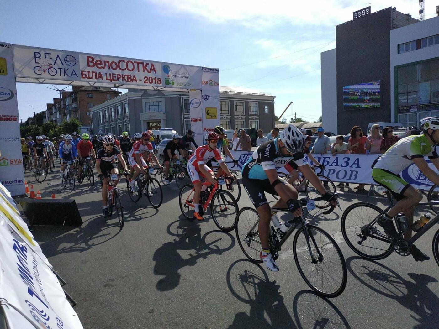 У Білій Церкві відбулися міжнародні велозмагання «ВелоСОТКА Біла Церква – 2018», фото-11