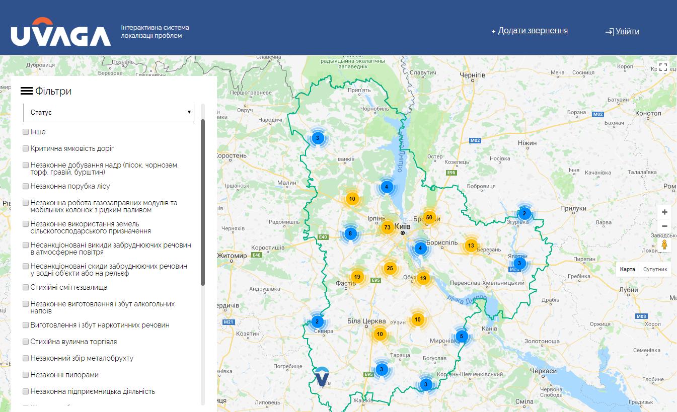 До уваги білоцерківців: на Київщині запрацювала інтерактивна карта для вирішення локальних проблем, фото-1