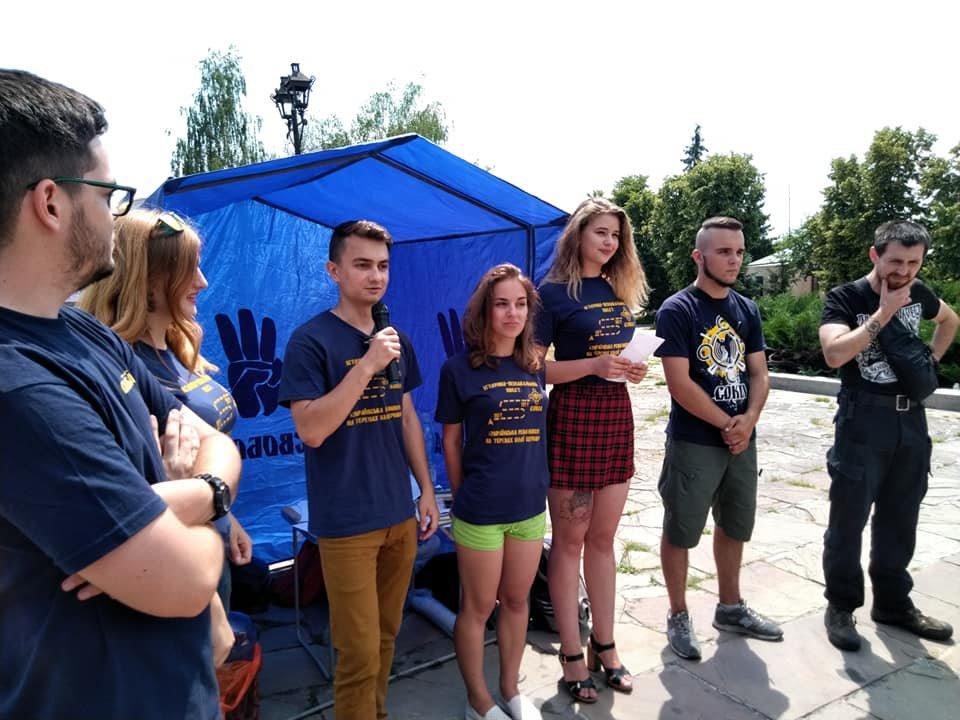 Молодь Білої Церкви взяла участь в історико-пізнавальному квесті, фото-4