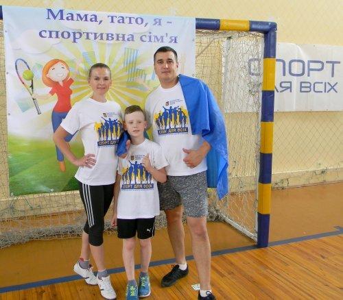 Сім'я Карпових з Білої Церкви в десятці найкращих спортивних сімей України
