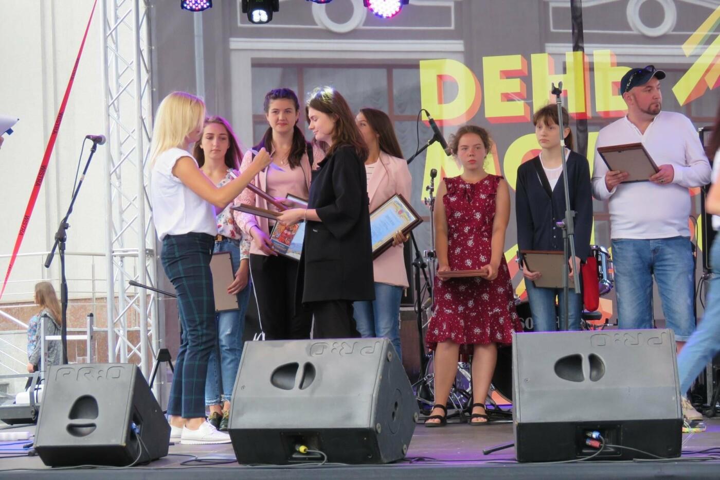 У Білій Церкві яскраво відзначили День молоді та День йоги, фото-11
